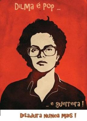 Dilma Roussef é pop